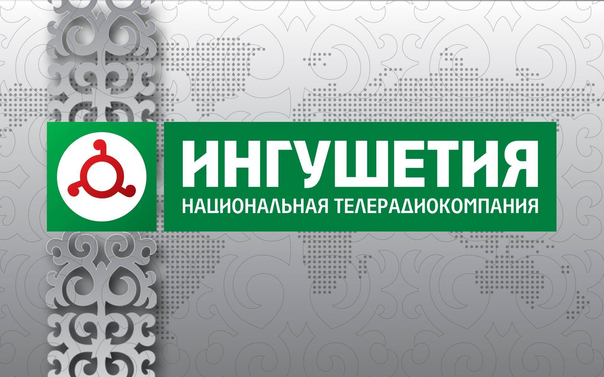 02072015_НОВОСТИ 24_С ЛЕЙЛОЙ ЦУРОВОЙ_2100 Новости, Друзья