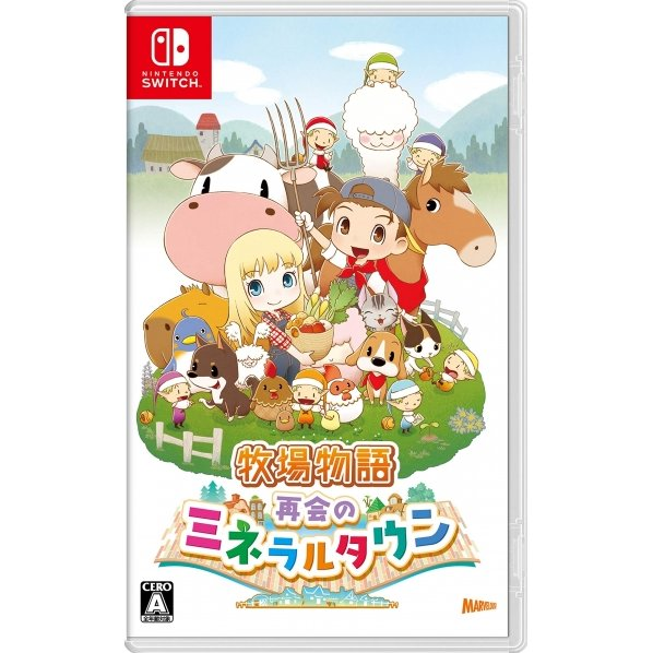 Story Of Seasons Friends Of Mineral Town Cool Things To Buy Nintendo Switch Seasons