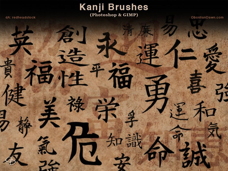 Kanji photoshop and gimp brushes by redheadstock pinceles