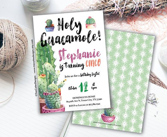 Fiesta Birthday Invitation Spanish Birthday Party All Ages