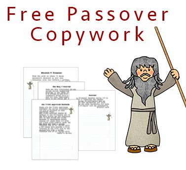 Free passover copywork messianic christian bible verses 9 page free passover copywork messianic christian bible verses 9 page pdf malvernweather Image collections