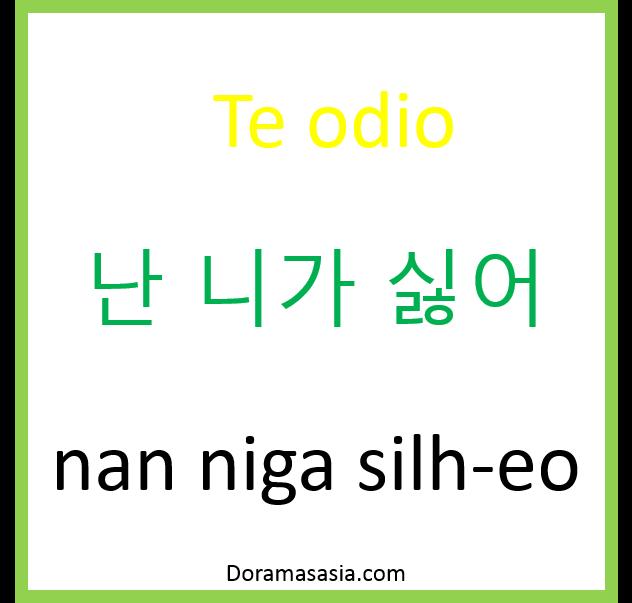 Septiembre 2013 Doramas Asia Doramas Online Sub Español Frases Coreanas Palabras Coreanas Libros Para Aprender Coreano