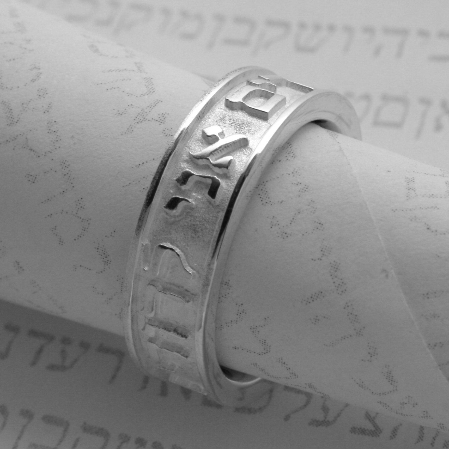 Sterling Silver Hebrew Judaica Spiritual Ring I am my beloveds and