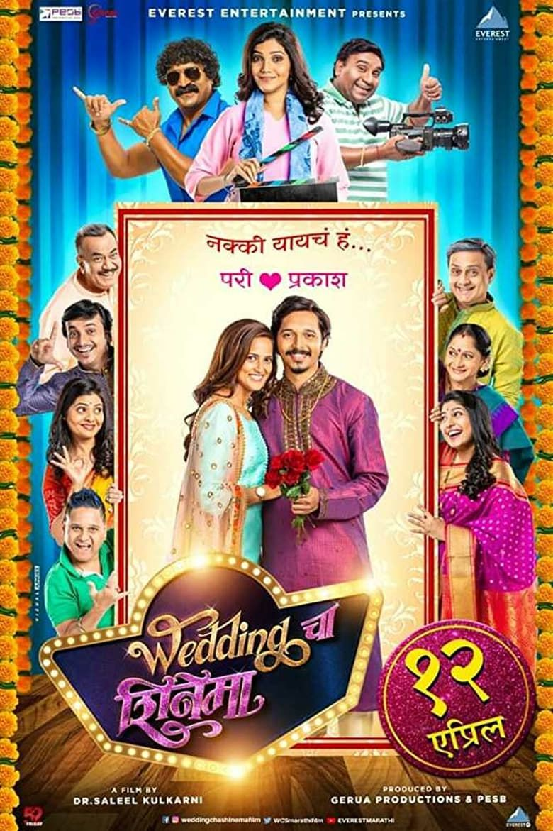Wedding Cha Shinema P E L I C U L A C O M P L E T A Dvd Mega Latino 2019 In 2020 Full Movies Wedding Watch Movies Online