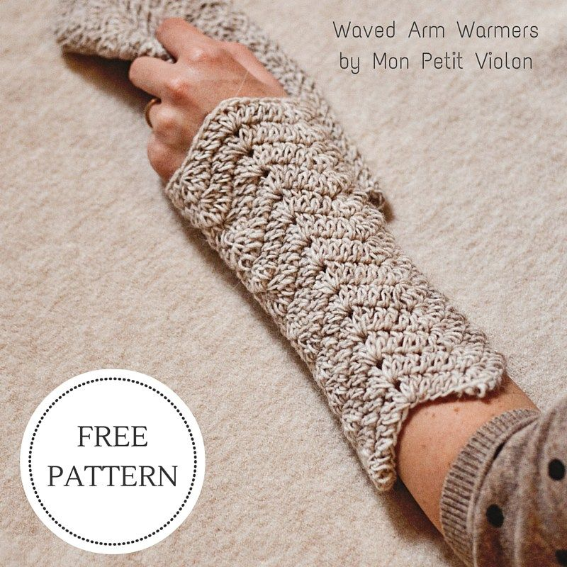 New Free Crochet Pattern – Waved Arm Warmers | Mon Petit Violon ...