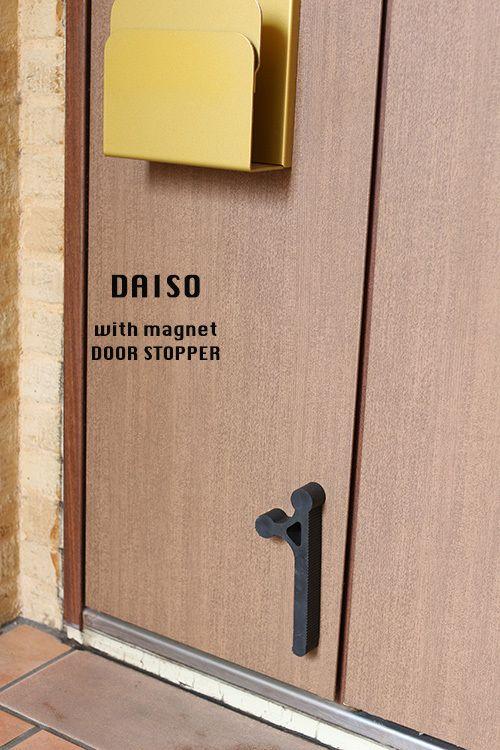 ダイソー100円 マグネット付きドアストッパーが便利 ドア