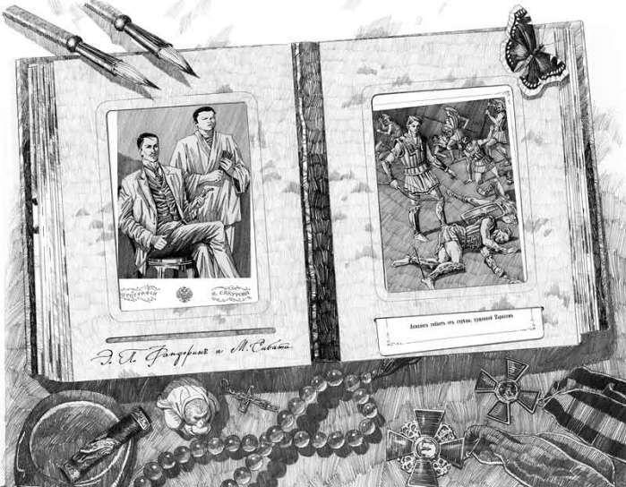 Книга смерть ахиллеса читать онлайн. Автор: борис акунин.