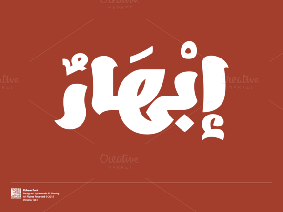 arabic calligraphy fonts free download