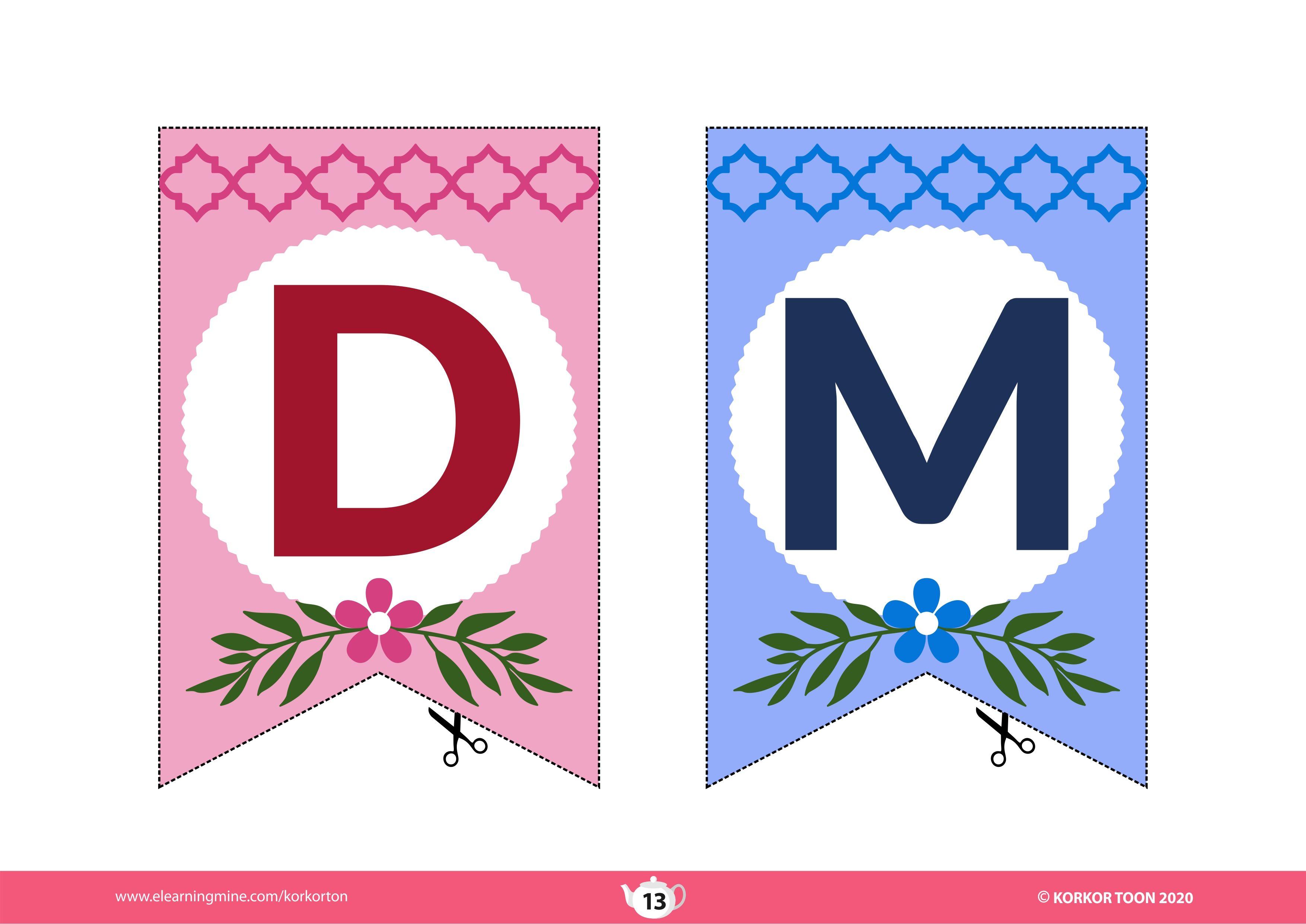 Printable Eid Decoration زينة العيد للطباعة Eid Decoration Decor Printables