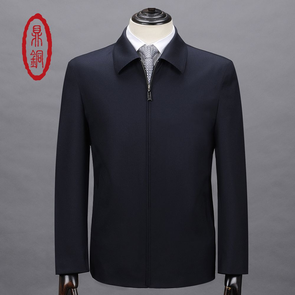 Dingtong Brand Clothing Mens Wool Jacket Short Style Zip Formal Overcoat Sobretudo Male Antipilling Casual Woolen Coat Army Clothes Wool Jacket Men Woolen Coat [ 1000 x 1000 Pixel ]