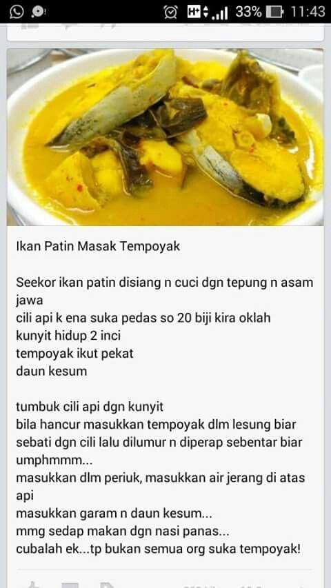 Ikan Patin Masak Tempoyak Food My Favorite Food Favorite Recipes