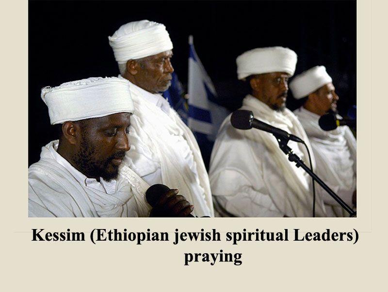 bene israel Ethiopia, Diaspora, Iraqi