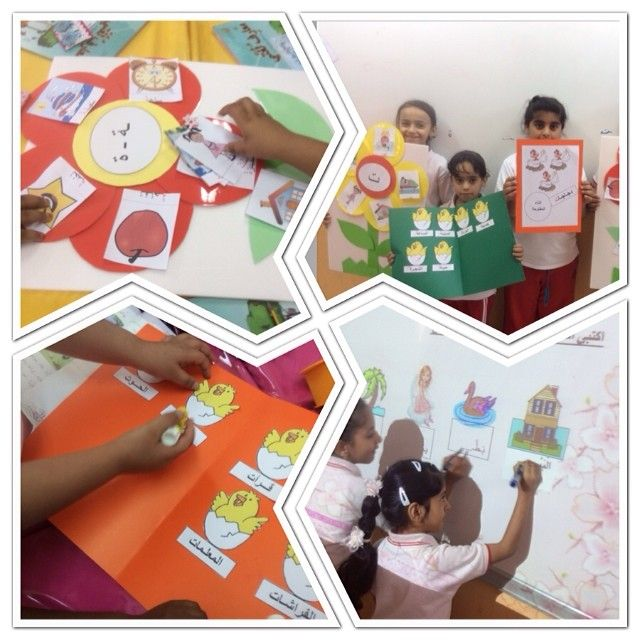 انامل صغيراتي و لمساتهن المبدعة Fabric Stamping Bilingual Children Teach Arabic