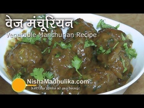 Vegetable manchurian recipe veg manchurian dry and gravy food vegetable manchurian recipe veg manchurian dry and gravy forumfinder Image collections