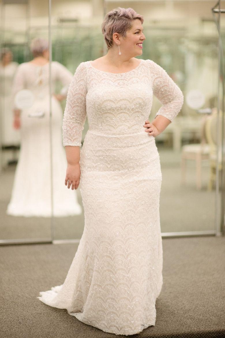 David S Bridal Dress Your Wedding Tool