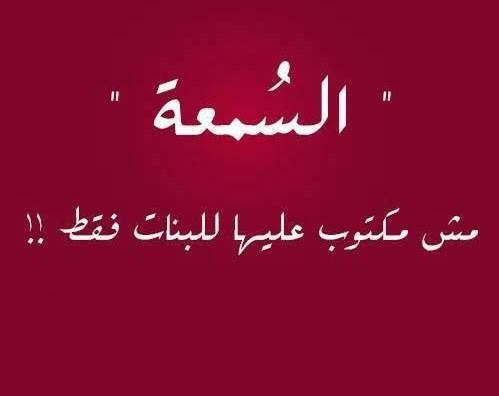 Pin By Amira On Arabic Words Fabulous Quotes Lyric Quotes Meaningful Words