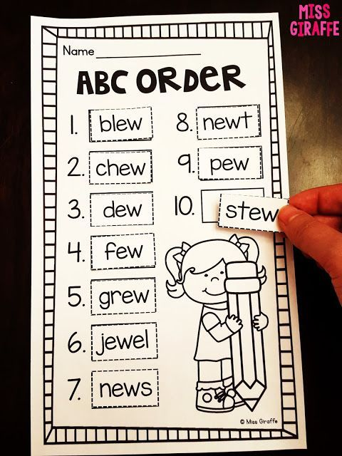 ABC order practice worksheets that are hands on - kids can move the ...