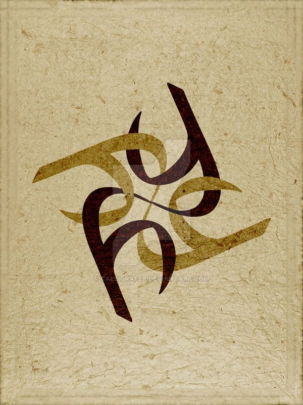 Arabic Letter Art By Calligrafer On Deviantart Logo