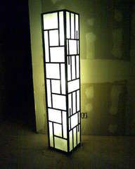 Japanese Lamp From Recycled Materials Japanese Lamps Diy Lamp Japanese Decor