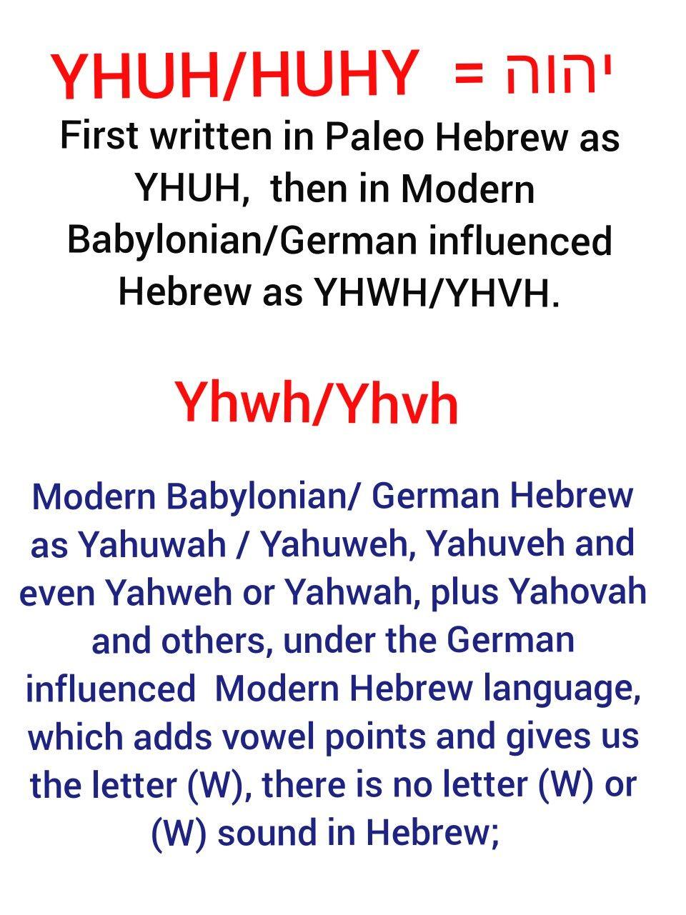 08  Ruth Chapter 2 - King James Version KJV Alexander