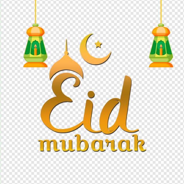Eid Mubarak Artwork Eid Mubarak Images Eid Mubark Eid Mubarak Pic