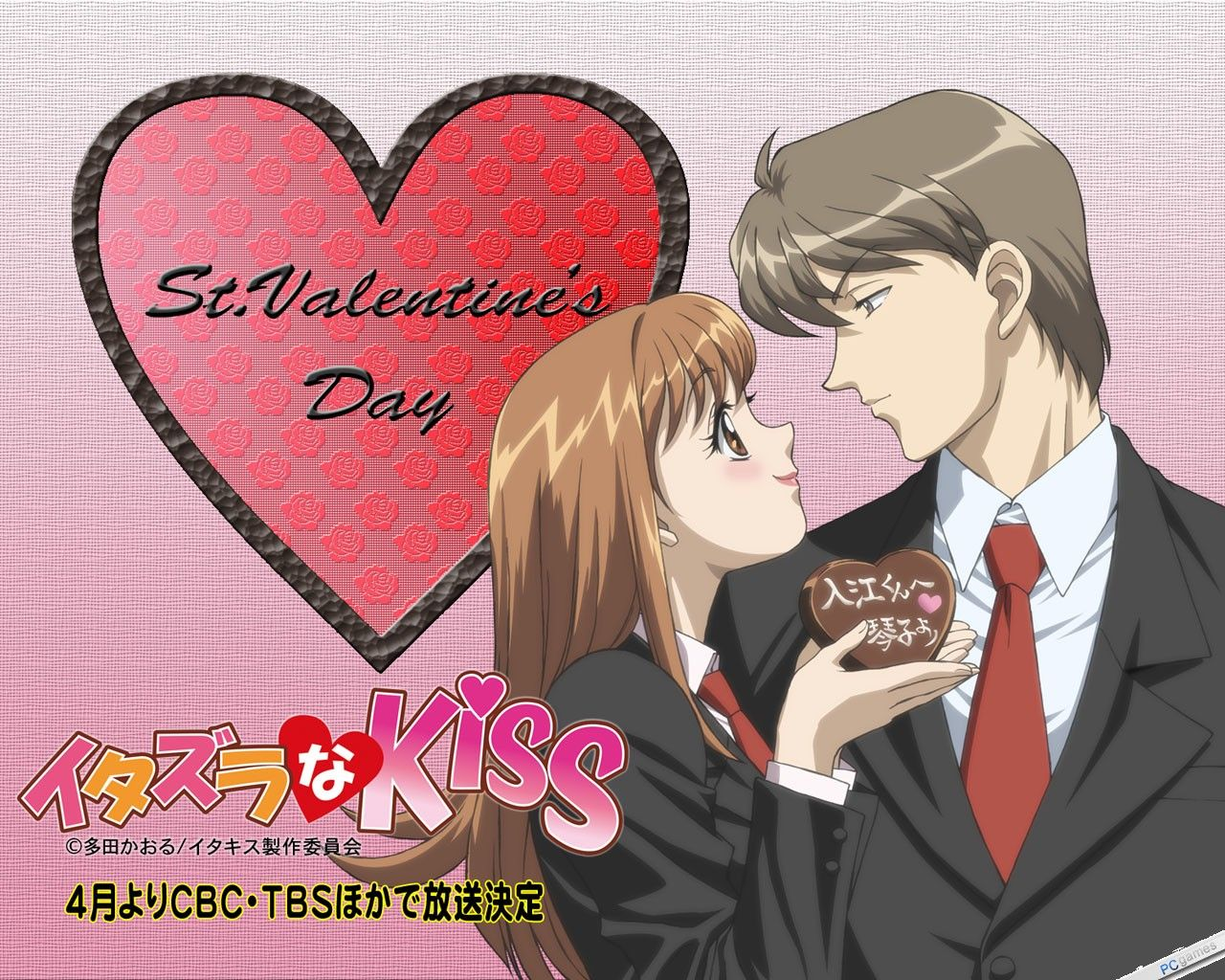 """The series was based on the Japanese shoujo manga """"Itazura na Kiss"""" (Mischievous kiss) by Tada Kaoru. Description from crunchyroll.com. I searched for this on bing.com/images"""