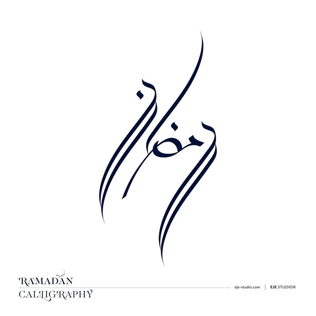 Ramadan Kareem Modern Calligraphy مخطوطة رمضان كريم Islamic Art Calligraphy Ramadan Kareem Ramadan