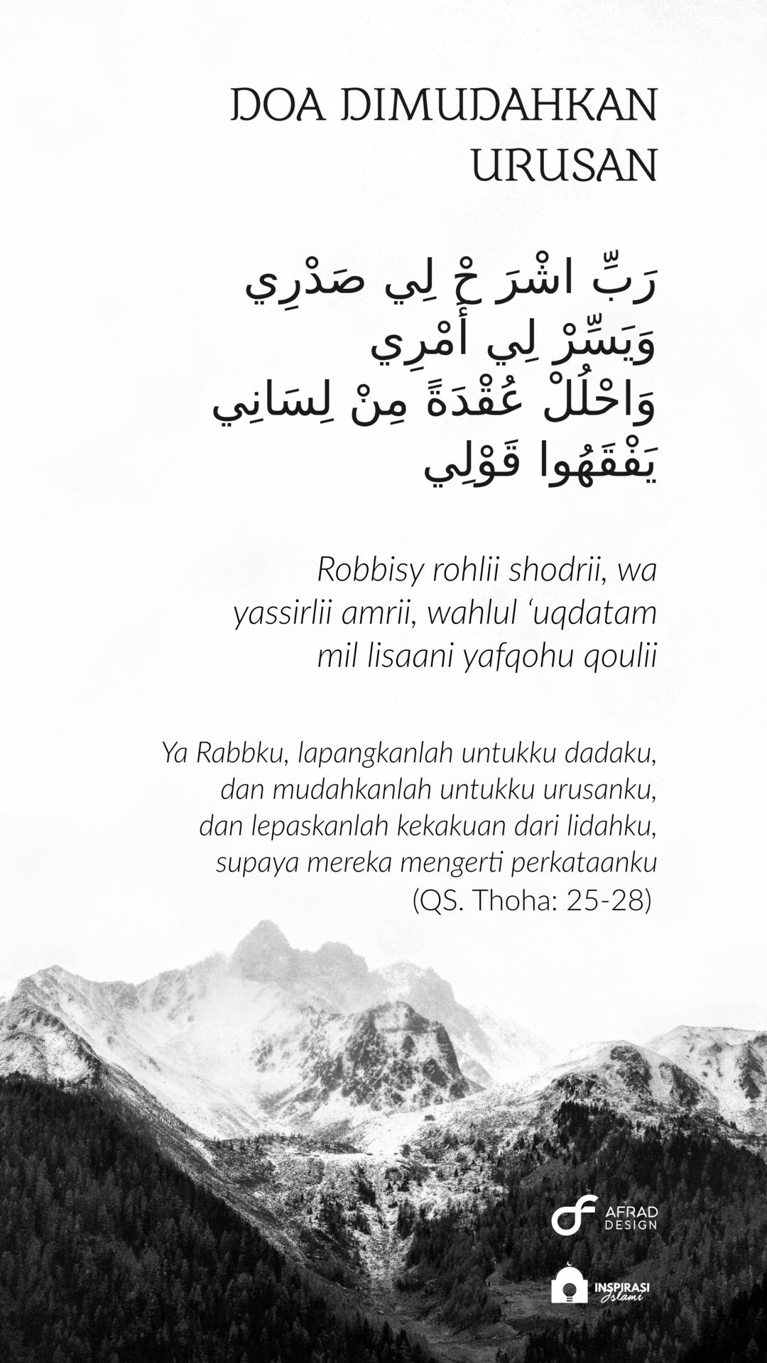 Inspirasi-Islami: Photo