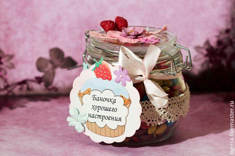 Баночка с конфетами и пожеланиями