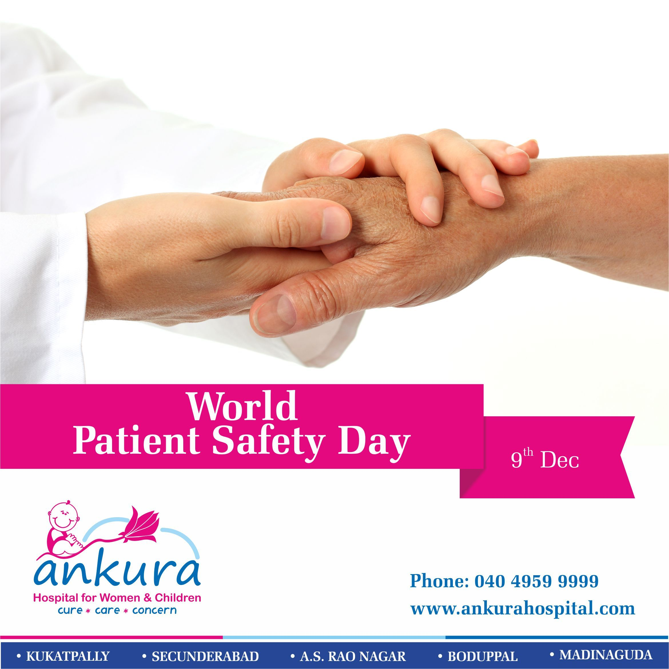 World Patient Safety Day 9th December. World Patient