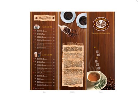This Menu Helps To Convey The Restaurant Mood Through Imagery The