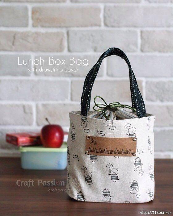 9793731f0d44 Практичная сумка - мешок. Мастер-класс и выкройка | Рукоделки | Diy ...