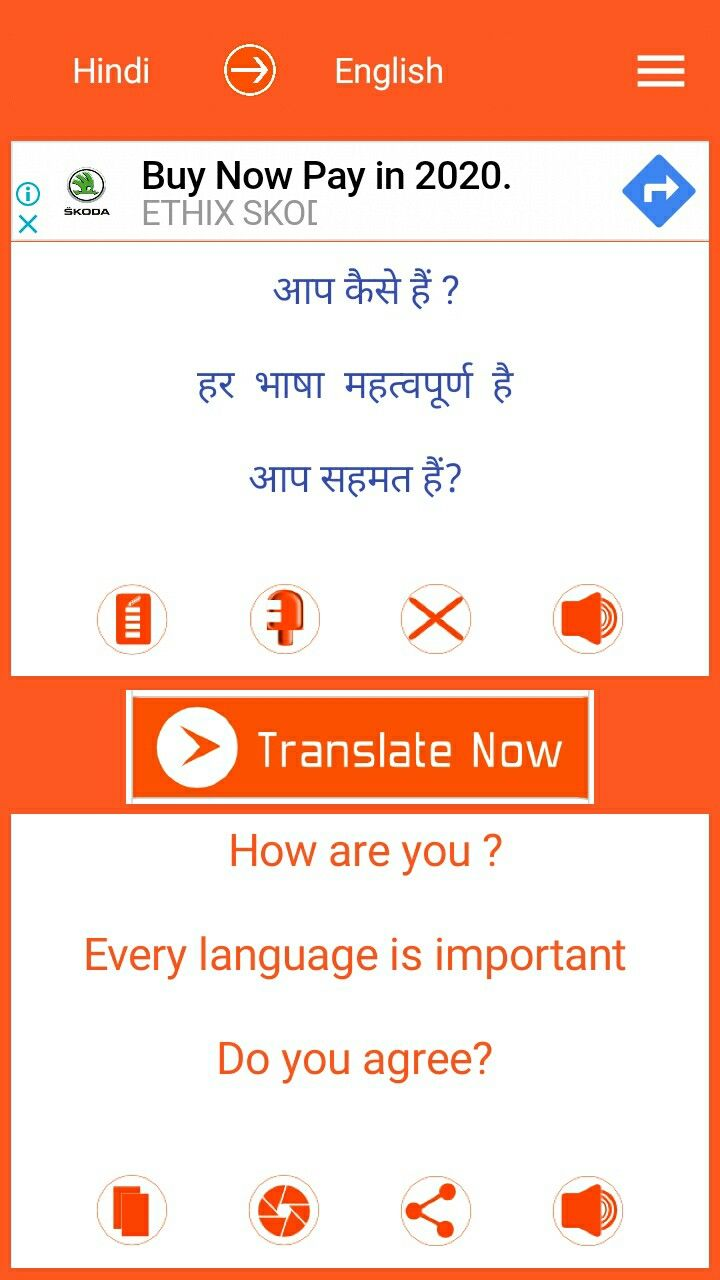 Pin by ApMall on Translator Apps (With images) Learn