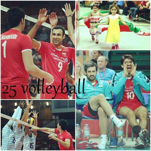 saeed marouf Baseball cards, Volleyball, Baseball