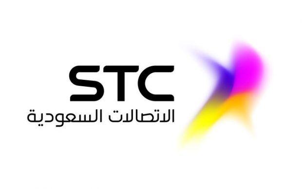 أسعار باقات موبايلي بيانات للإنترنت فى السعوديهphones2108 Blogspot Com Mobily Letters Data