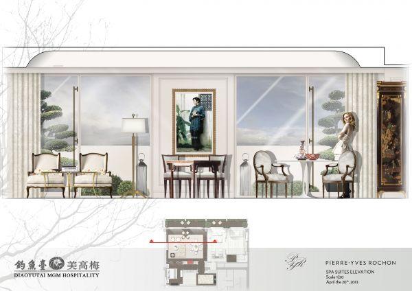 PYR(法国)-北京钓鱼台美高梅酒店 室内设计方案 28P_页面_23.jpg