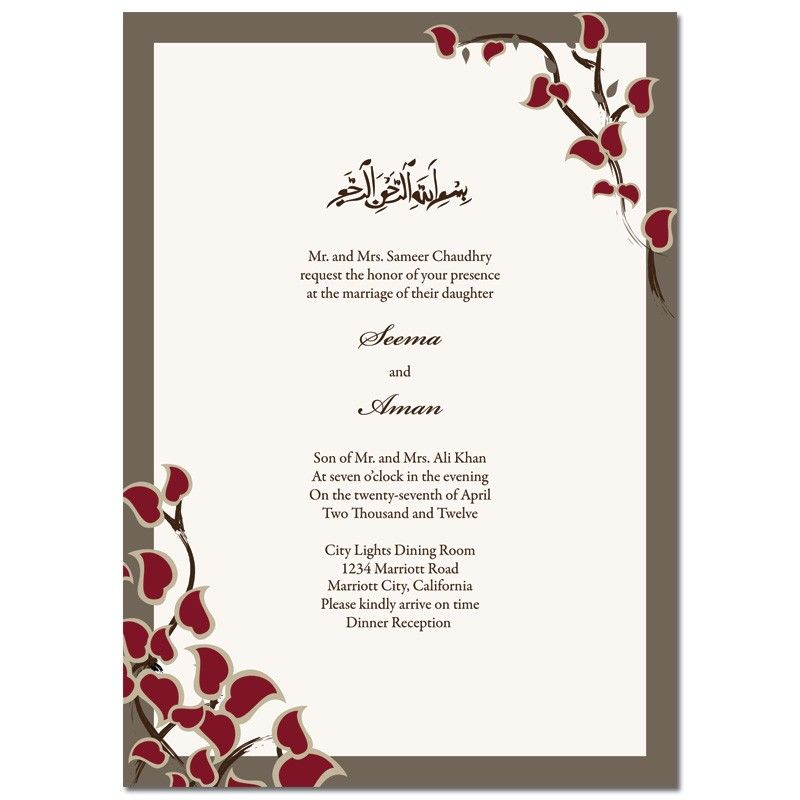 Muslim wedding invitations arabic stems rectangle classic for Islamic wedding invitations messages
