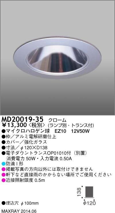UMD20019-35.jpg (400×738)