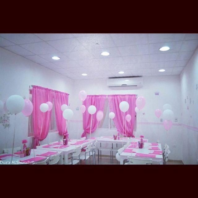 Leena's classroom *-*