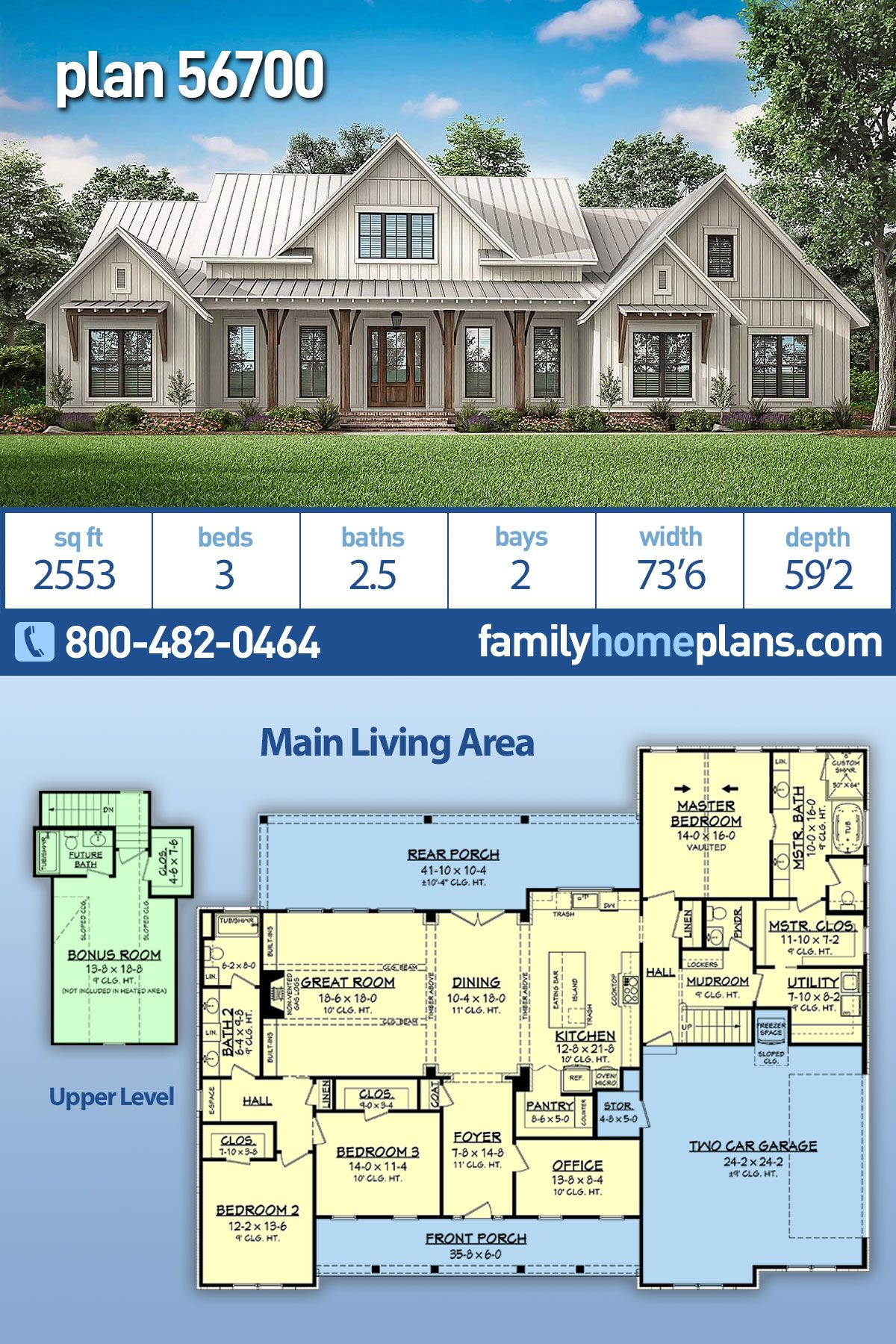 Modern Style House Plan 56700 with 3 Bed, 3 Bath, 2 Car Garage