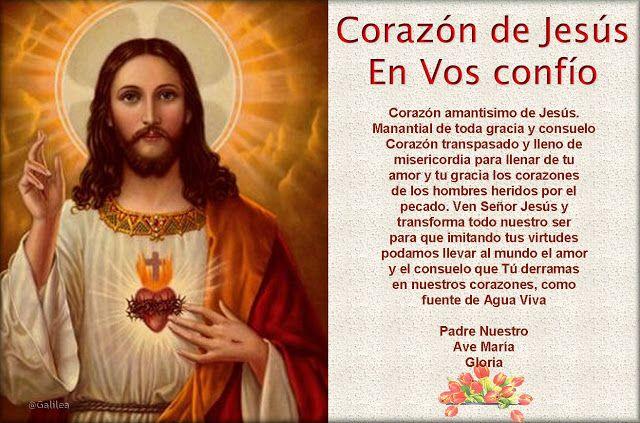 Corazón de Jesús en Vos confio   Corazon de jesus, Sagrado corazon de  jesus, Oracion sagrado corazon