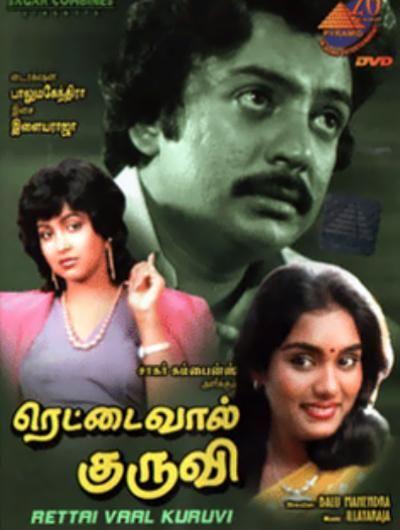 kali malayalam movie songs ringtone download