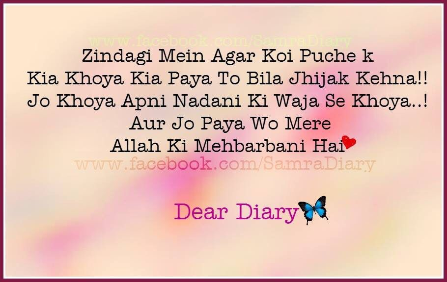 Pin by Laila Hussain on Shayari (poetry) | Pinterest | Urdu poetry ...