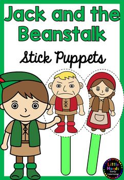 Jack And The Beanstalk Puppets Jack And The Beanstalk Puppets Fairy Tale Theme