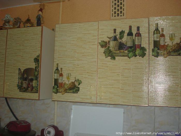 Декупаж кухонных фасадов