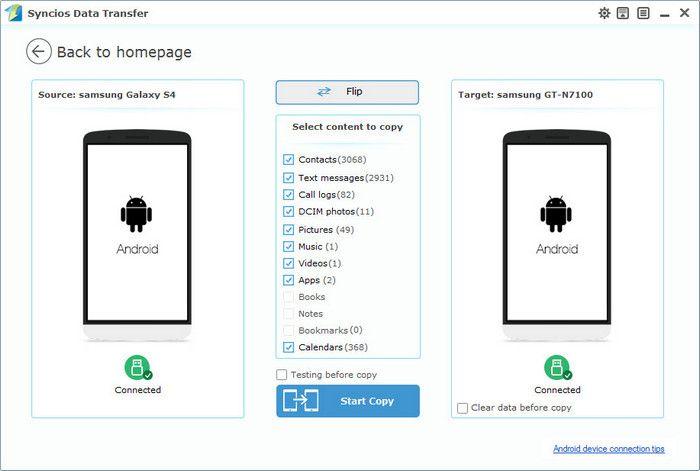 sync Samsung Galaxy S4 to Samsung Galaxy S8 Samsung