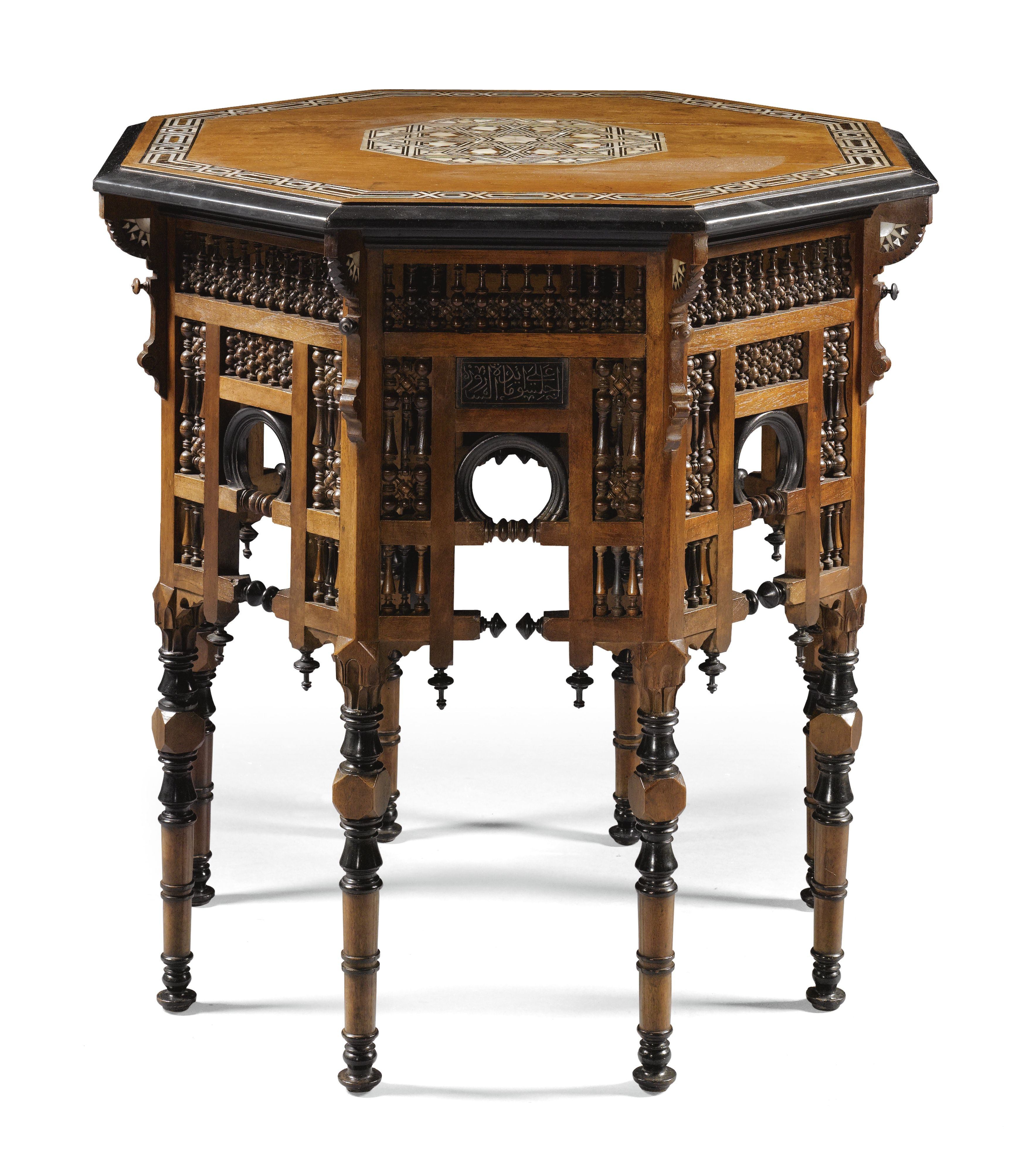 An Ottoman Tortoiseshell And Mother Of Pearl Inlaid Table