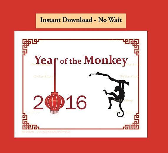 Year Of The Monkey Birthday Card Print Poster Framed By Owlartshop