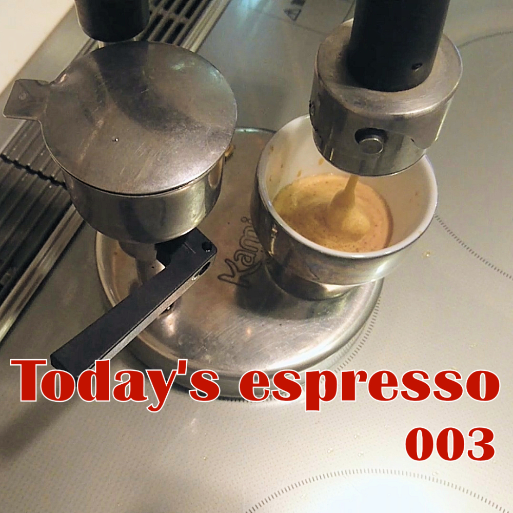 Today S Espresso Current Level 003 2020 エスプレッソ 洗濯 ぬるい