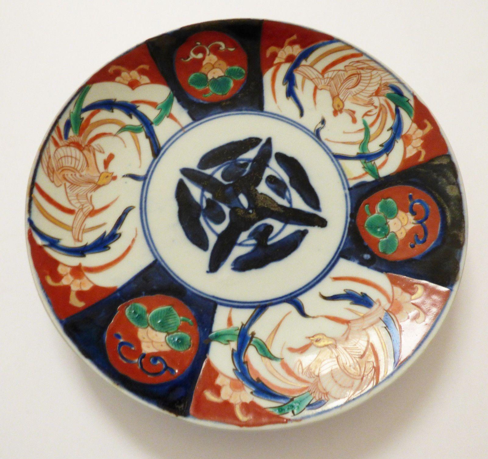 Decorative Dish Oriental Asian Design Bird & Leaf Multi Color Round Decorative